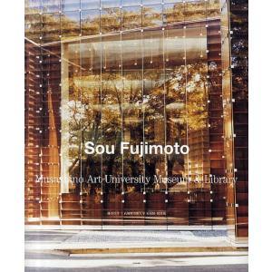 著:藤本壮介 出版社:INAX出版 発行年月:2010年10月 シリーズ名等:現代建築家コンセプト・...