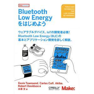 Bluetooth Low Energyをはじめよう / KevinTownsend / CarlesCufi / Akiba