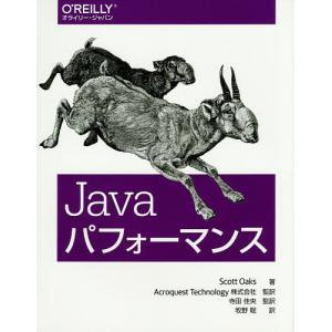 Javaパフォーマンス/ScottOaks/Ac...の商品画像