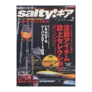 出版社:交通タイムス社 発行年月:2006年06月 シリーズ名等:CARTOP MOOK