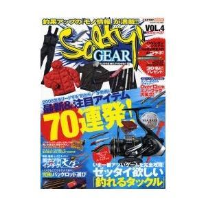 出版社:交通タイムス社 発行年月:2007年11月 シリーズ名等:CARTOP MOOK