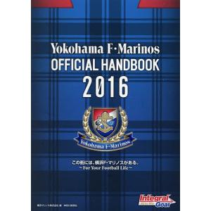 Yokohama F・Marinos OFFICIAL HA...