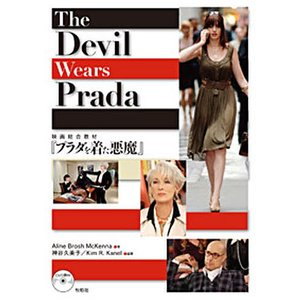 他編著:A.B.マッケンナ神谷久美子 出版社:松柏社 発行年月:2010年04月