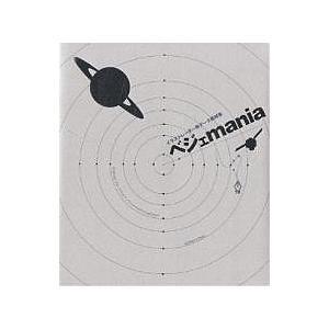 ベジェmania イラストレーター用データ素材集