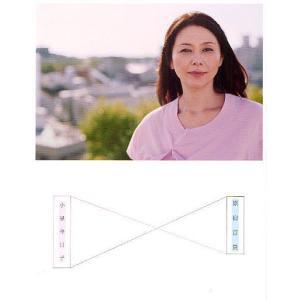 小泉今日子原宿百景/小泉今日子...