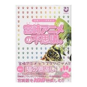 著:井坂十蔵 出版社:21世紀BOX 発行年月:2002年08月