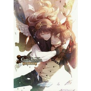 Code:Realize〜創世の姫君〜公式アートブック / ゲーム|bookfan