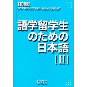 出版社:凡人社 発行年月:2002年10月 巻数:2巻