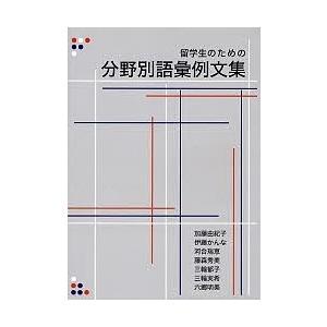 出版社:凡人社 発行年月:2007年07月