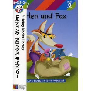 出版社:mpi松香フォニックス 発行年月:2012年10月 キーワード:プレゼント ギフト 誕生日 ...