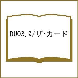 出版社:アイ・シー・ピ