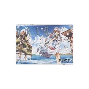 ARIA 3 / 天野こずえ|bookfan
