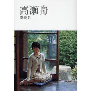 高瀬舟 / 森鴎外|bookfan