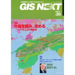 出版社:ネクストパブリ 発行年月:2007年07月