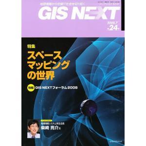 出版社:ネクストパブリ 発行年月:2008年07月