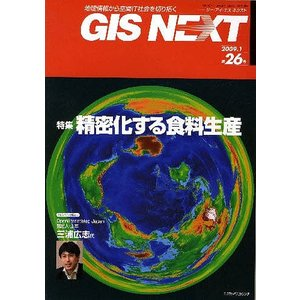 出版社:ネクストパブリ 発行年月:2009年01月