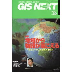 出版社:ネクストパブリ 発行年月:2010年01月