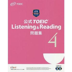 公式TOEIC Listening & Reading問題集 4 / EducationalTestingService|bookfan