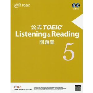 公式TOEIC Listening & Reading問題集 5 / EducationalTestingService|bookfan