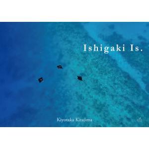 Ishigaki Is. / 北島清隆