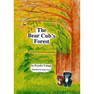 The Bear Cub's Forestの商品画像