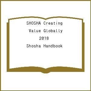 SHOSHA Creating Value Globally 2018 Shosha Handbook|bookfan