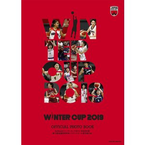 WINTER CUP OFFICIAL PHOTO BOOK 2019|bookfan|02