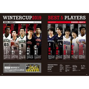 WINTER CUP OFFICIAL PHOTO BOOK 2019|bookfan|05