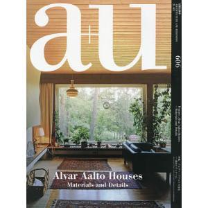 a +u 2021年3月号 bookfan