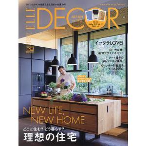 ELLE DECOR(エル・デコ) 2021年10月号|bookfan