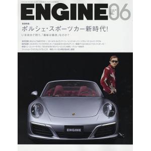 ENGINE 2016年6月号|bookfan