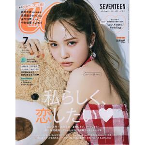中古ファッション雑誌 付録付 CanCam 2021年7月号 キャンキャンの商品画像|ナビ