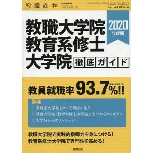 出版社:協同出版 発行年月日:2019年07月08日 雑誌版型:B5