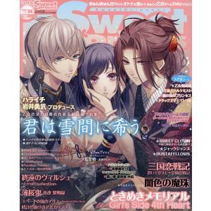 Cool-B SweetPrincess vol.34 2021年8月号 【クールビー増刊】|bookfan