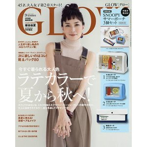 出版社:宝島社 発行年月日:2019年07月26日 雑誌版型:Aヘン