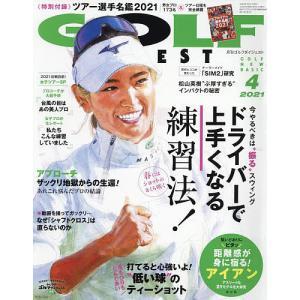 ゴルフダイジェスト 2021年4月号|bookfan