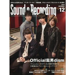 出版社:リットーミュージック 発行年月日:2019年10月25日 雑誌版型:B5