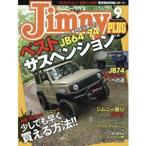 Jimny plus(ジムニープラス) 2019年9月号