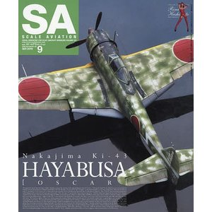Scale Aviation 2019年9月号