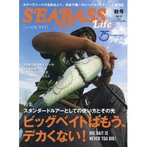 SEABASS Life(10) 2021年10月号 【つり人増刊】 bookfan