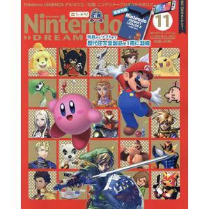 Nintendo DREAM 2021年11月号|bookfan