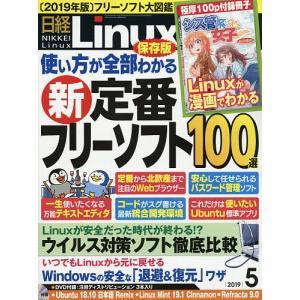 出版社:日経BPマーケティング 発行年月日:2019年04月08日 雑誌版型:Aヘン