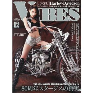 VIBES(バイブズ) 2020年12月号