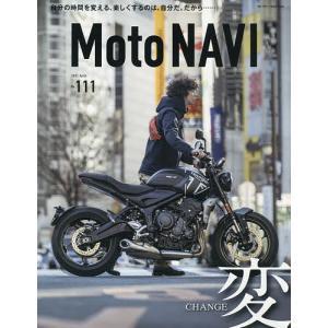 MOTONAVI(モトナビ) 2021年4月号|bookfan