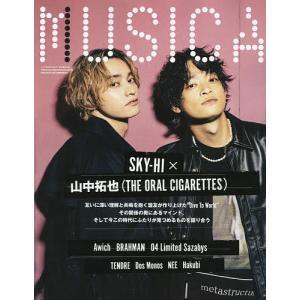 MUSICA(ムジカ) 2021年10月号|bookfan