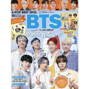 K-POP BEST IDOL 2021年10月号|bookfan