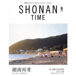 SHONAN TIME 2021年9月号|bookfan