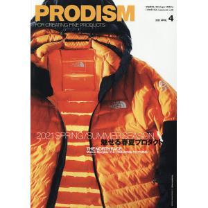 PRODISM(プロディズム) 2021年4月号|bookfan