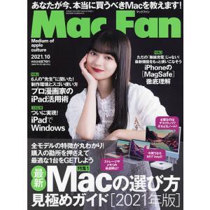 Mac Fan 2021年10月号|bookfan