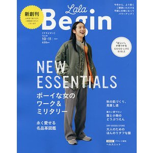 LaLa Begin(ララビギン) 2021年10月号|bookfan